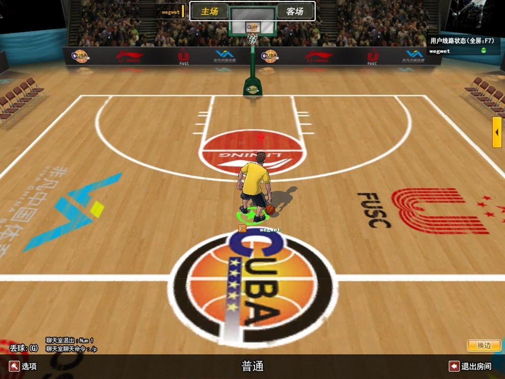 街头篮球官方网站- _汇潮装饰网