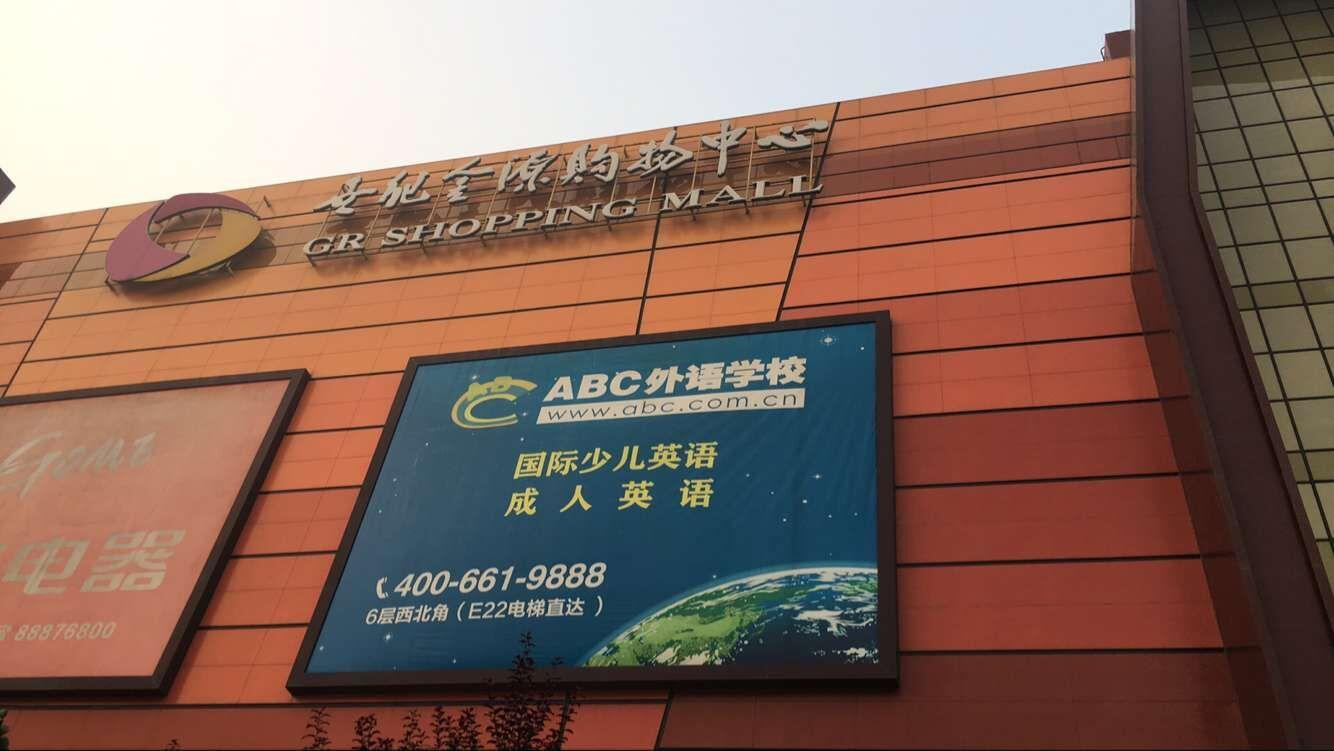 特此重申一下比赛地址:北京市海淀区远大路世纪金源地下一层金泰福