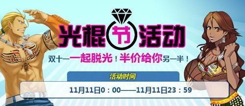 街头篮球双开_街头篮球官方网站-中国第一的篮球竞技游戏-自由是唯一的规则